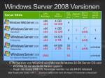 windows server 2008 versionen