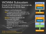wow64 subsystem
