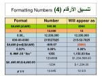 4 formatting numbers