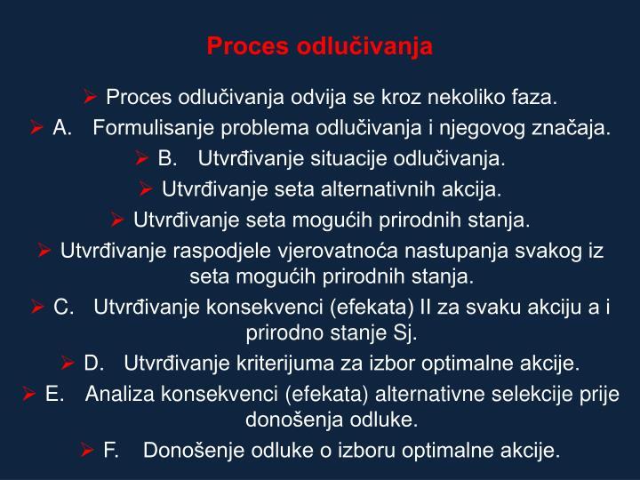 Proces odluivanja