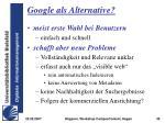 google als alternative