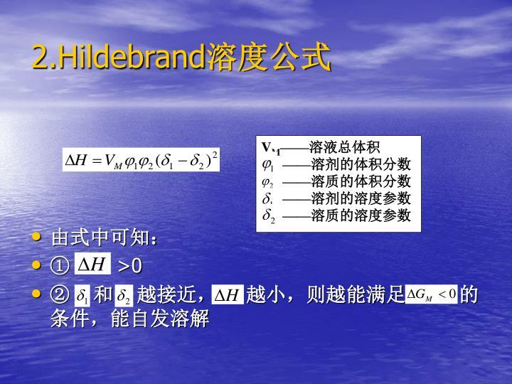 2.Hildebrand