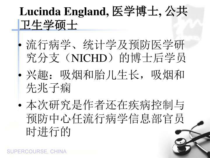 Lucinda England,
