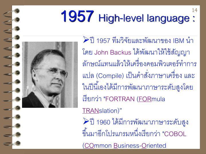 1957 High-level language :