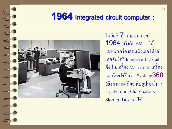 1964 Integrated circuit computer :