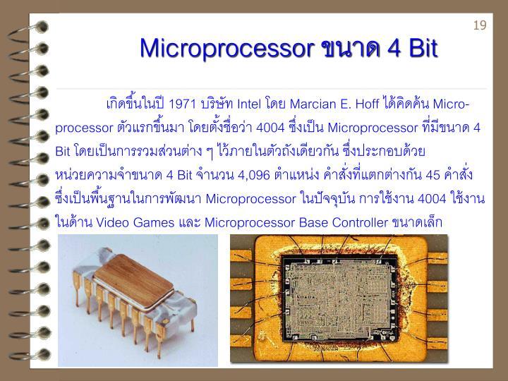 Microprocessor  4 Bit
