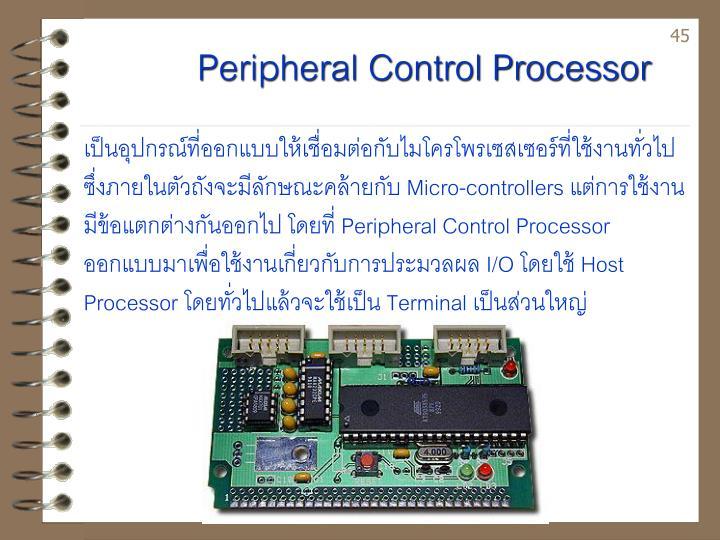 Peripheral Control Processor