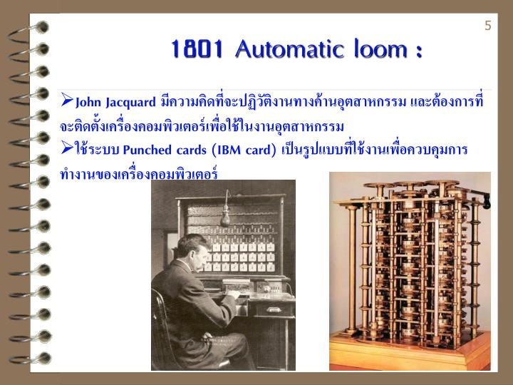 1801 Automatic loom :