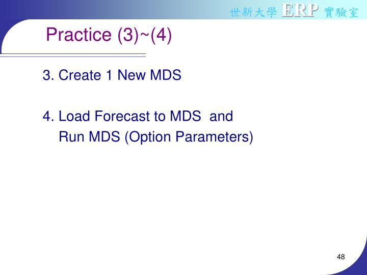 Practice (3)~(4)