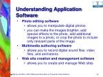 understanding application software67