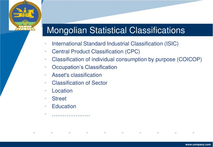 Mongolian Statistical Classifications