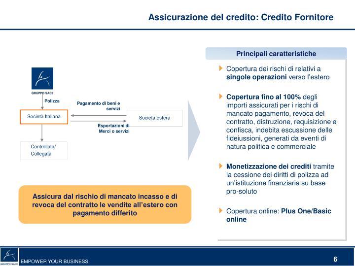 Assicurazione del credito: Credito Fornitore
