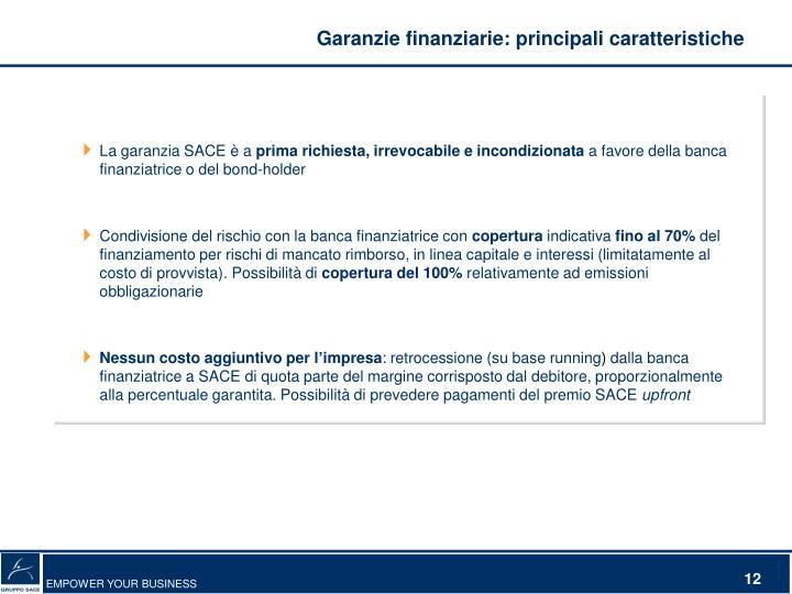 Garanzie finanziarie: principali caratteristiche