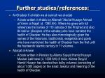 further studies references1