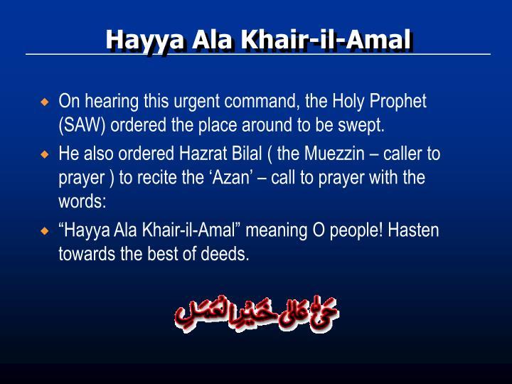 Hayya Ala Khair-il-Amal