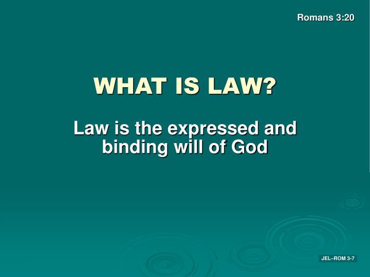 Romans 3:20