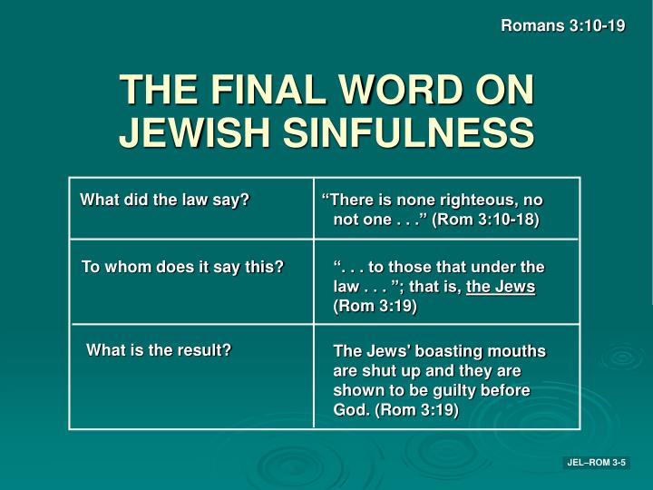 Romans 3:10-19