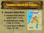 samuel last of the judges1