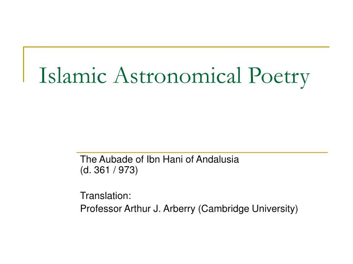 Islamic astronomical poetry