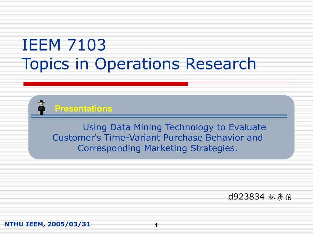IEEM 7103