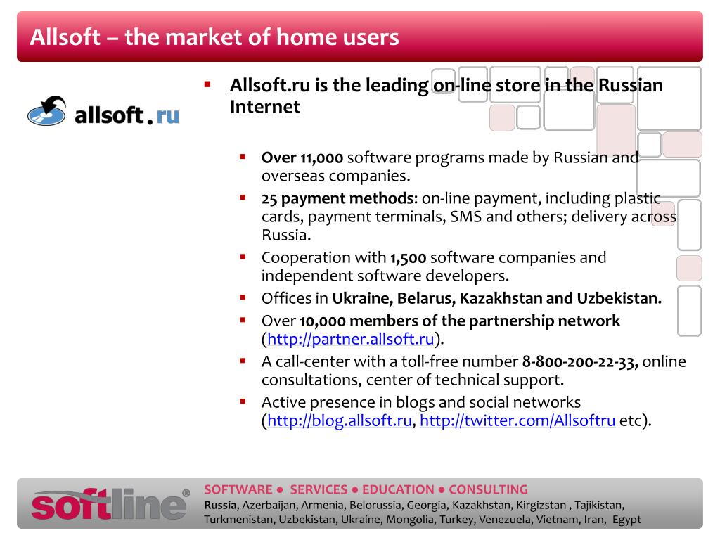 Allsoft – the market of home users