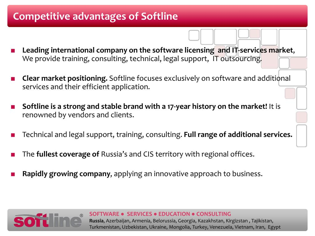 Competitive advantages of Softline