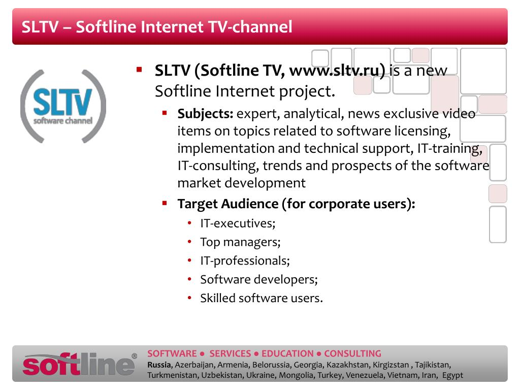 SLTV – Softline Internet TV-channel