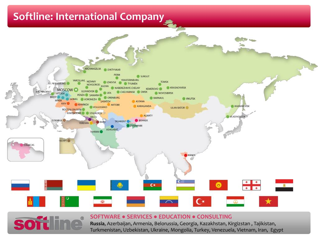 Softline: International Company