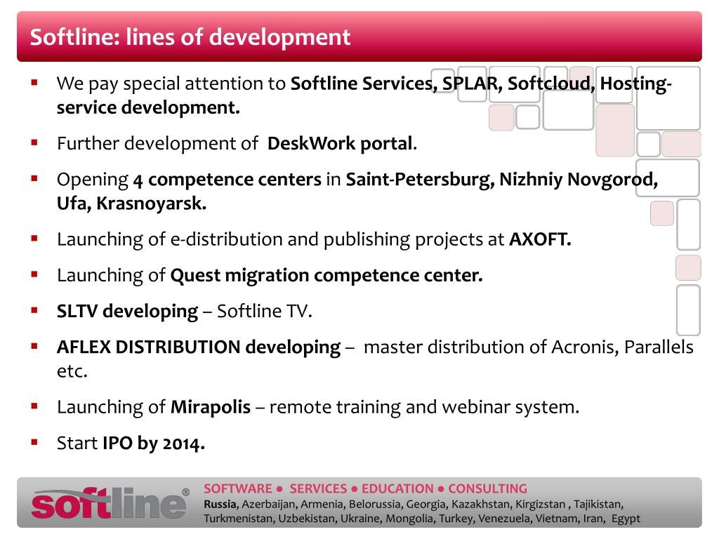 Softline: lines of development