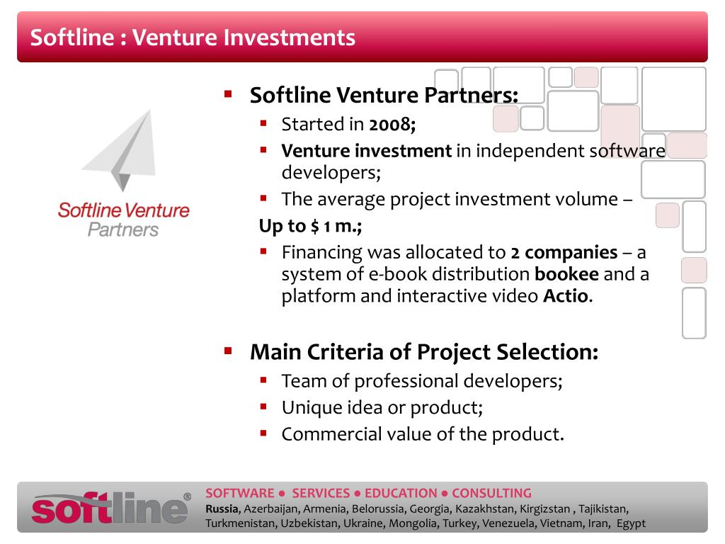 Softline : Venture Investments