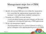 management steps for e crm integration15