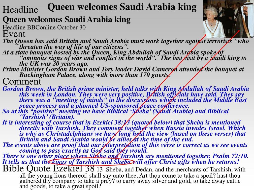 Queen welcomes Saudi Arabia king