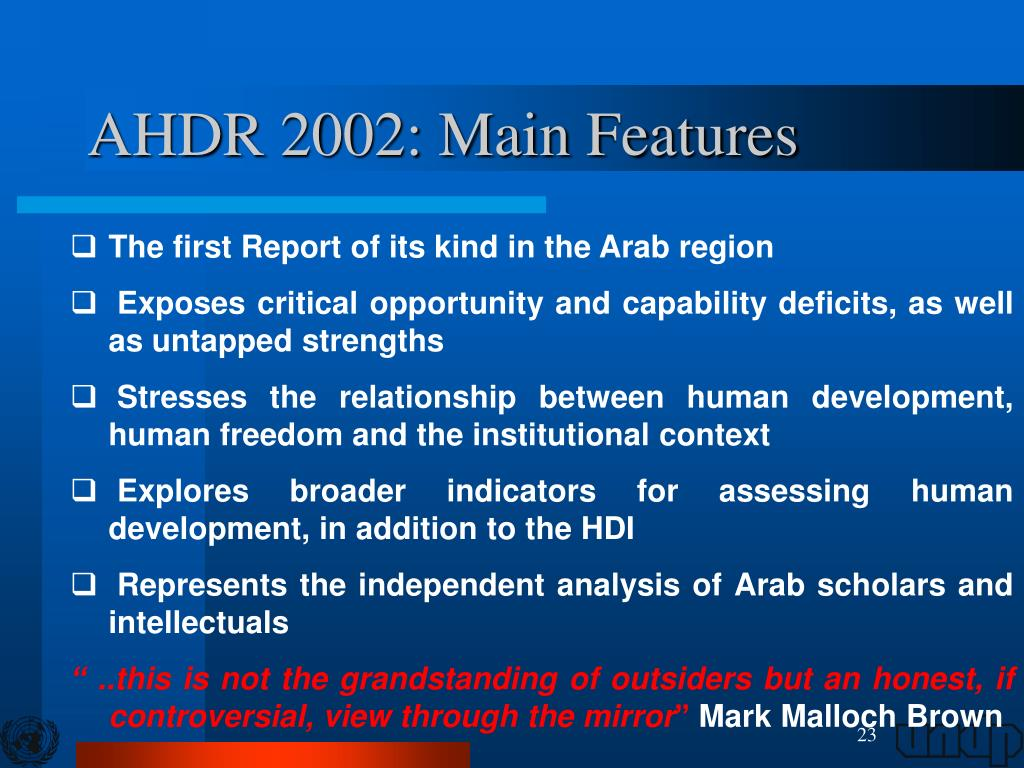 AHDR 2002: Main Features