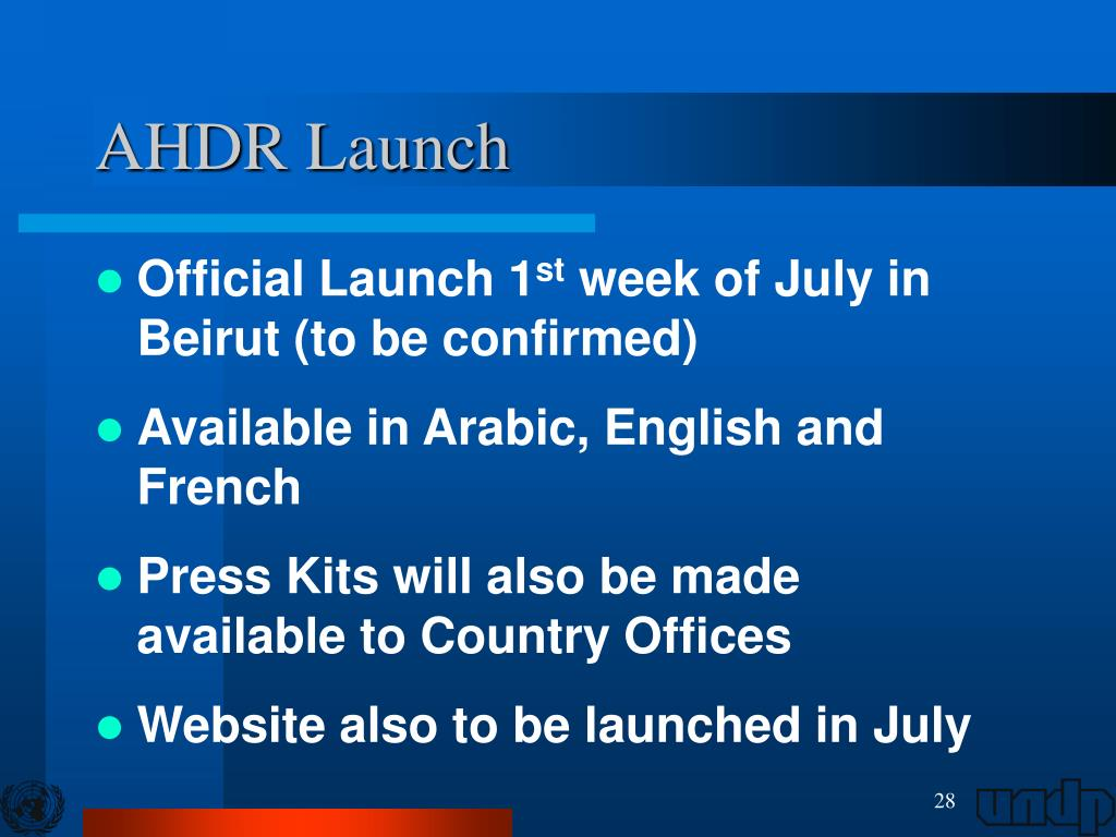 AHDR Launch