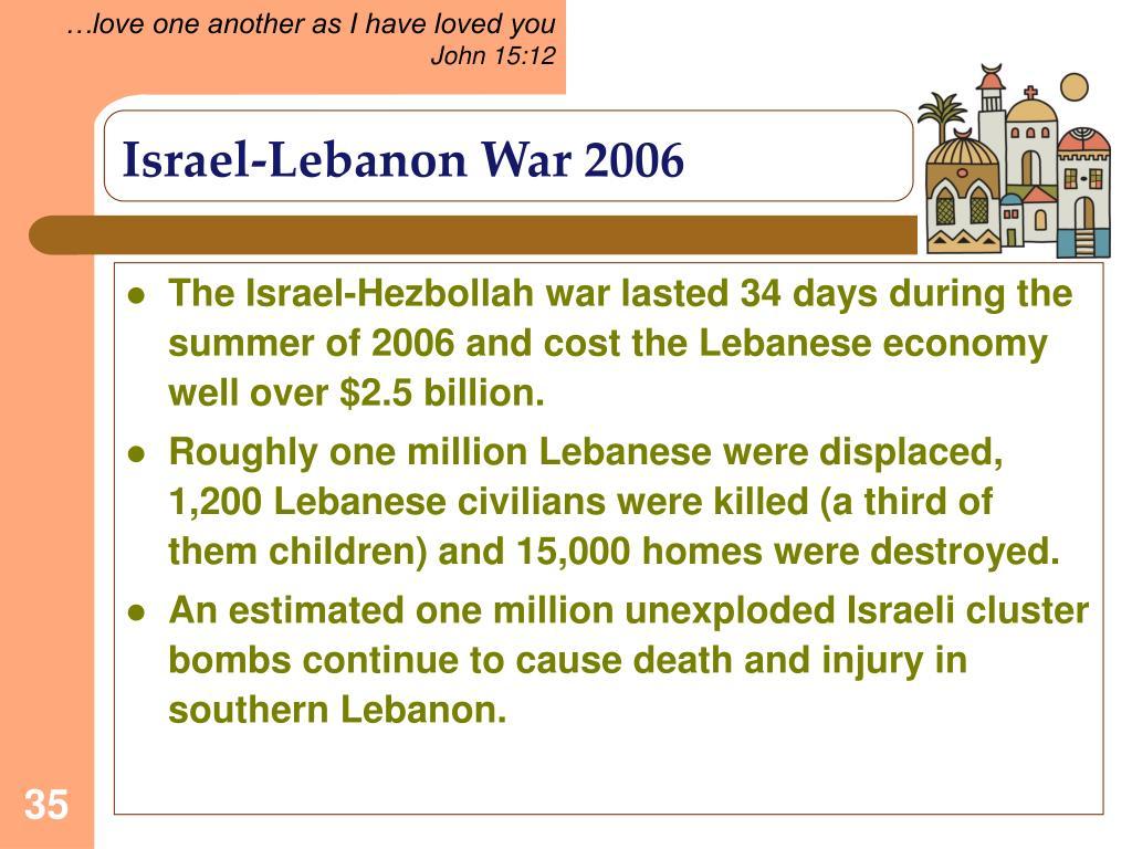 Israel-Lebanon War 2006
