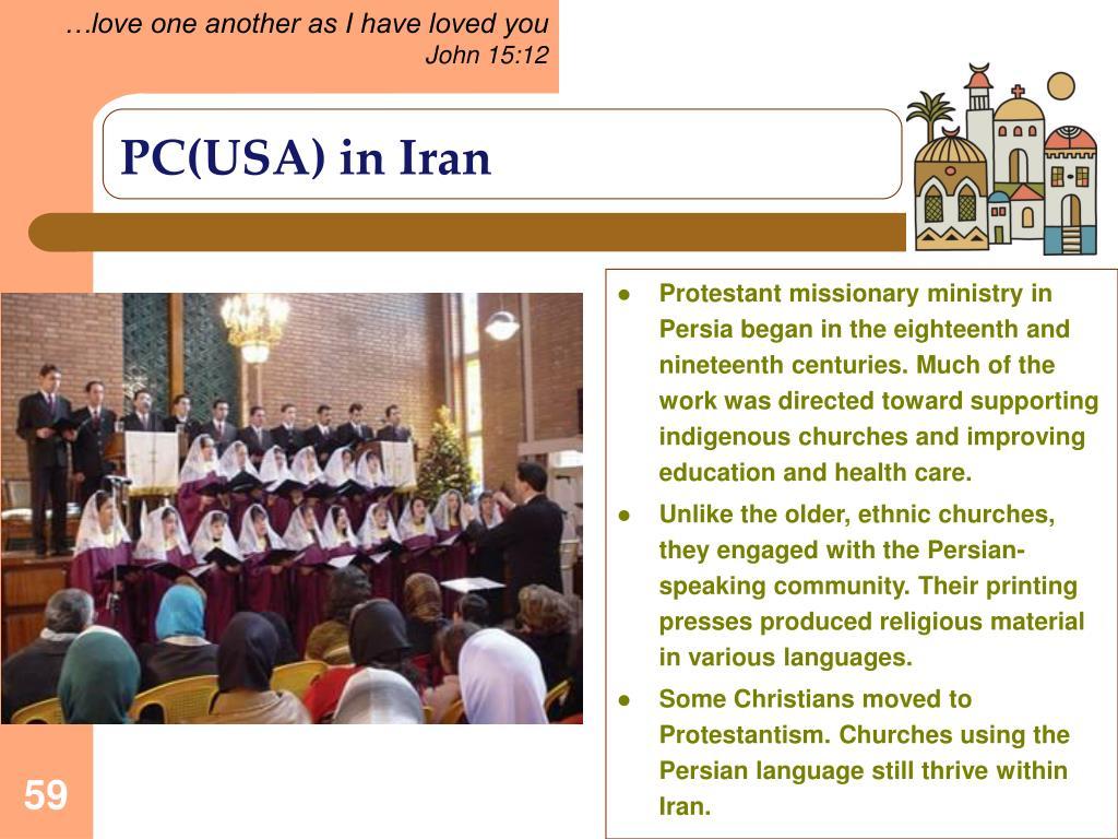PC(USA) in Iran