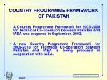 country programme framework of pakistan