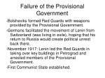 failure of the provisional government1