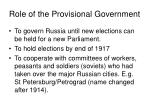 role of the provisional government