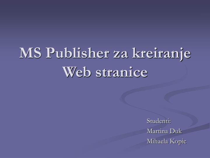Ms publisher za kreiranje web stranice
