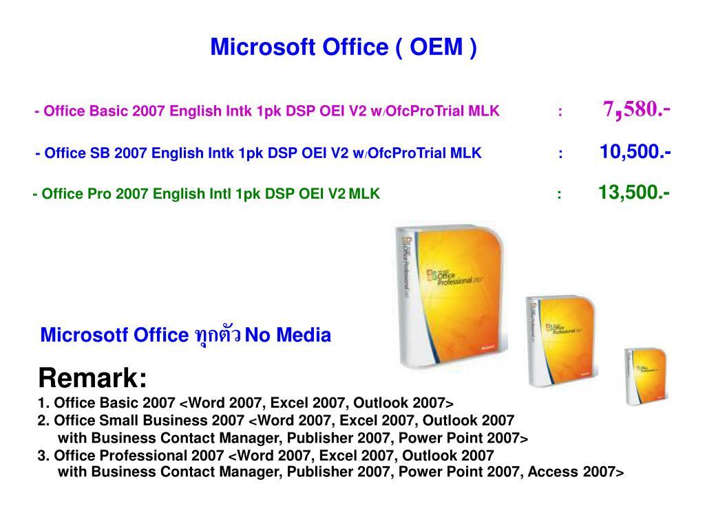 - Office Basic 2007 English Intk 1pk DSP OEI V2 w