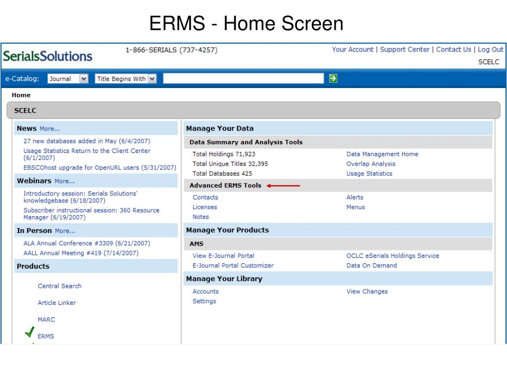 ERMS - Home Screen