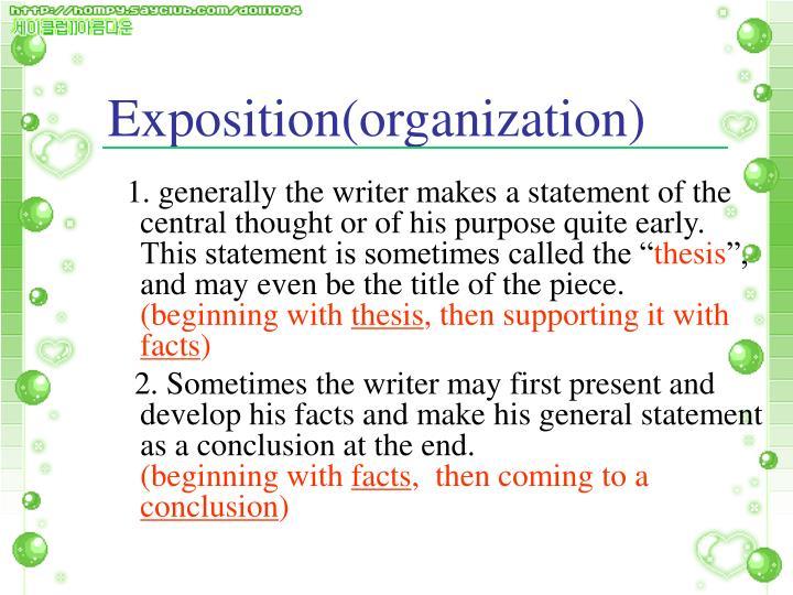 Exposition(organization)