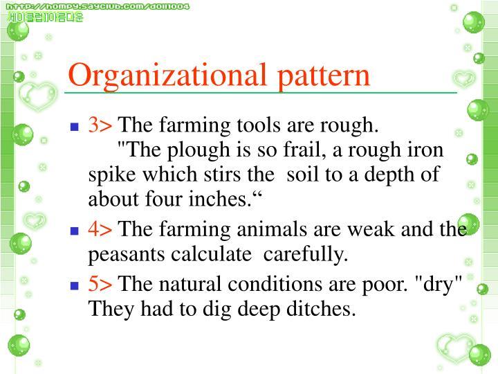 Organizational pattern