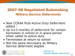 2007 08 negotiated rulemaking military service deferments79