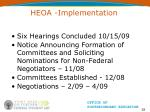 heoa implementation