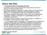 ethics new rule