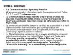 ethics old rule