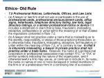 ethics old rule77