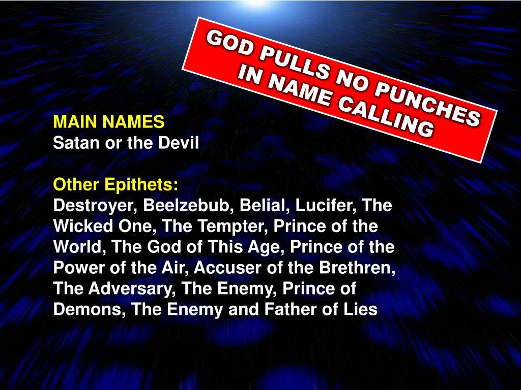 GOD PULLS NO PUNCHES